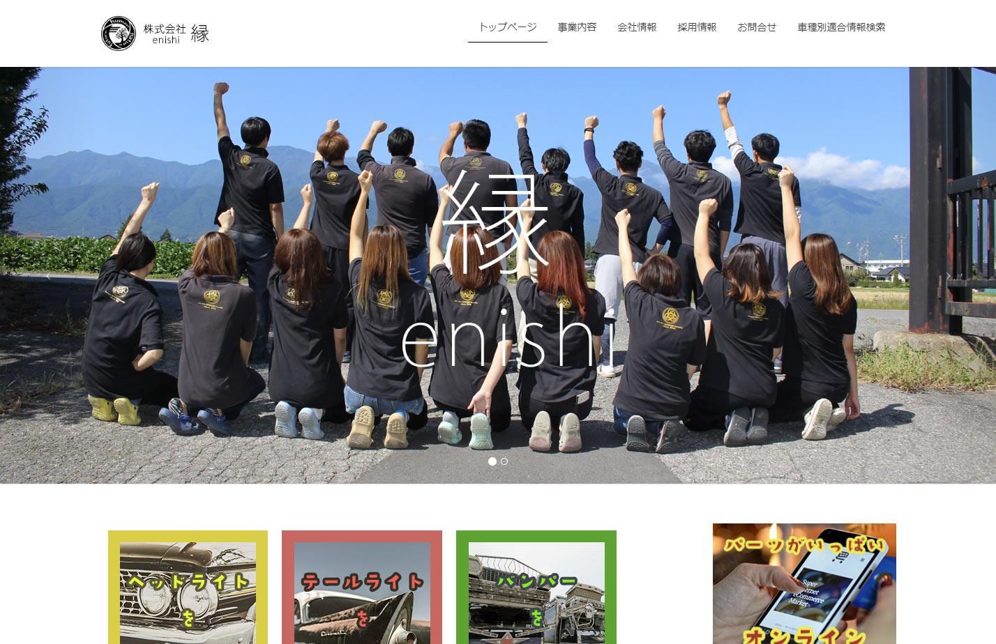 web_jirei03