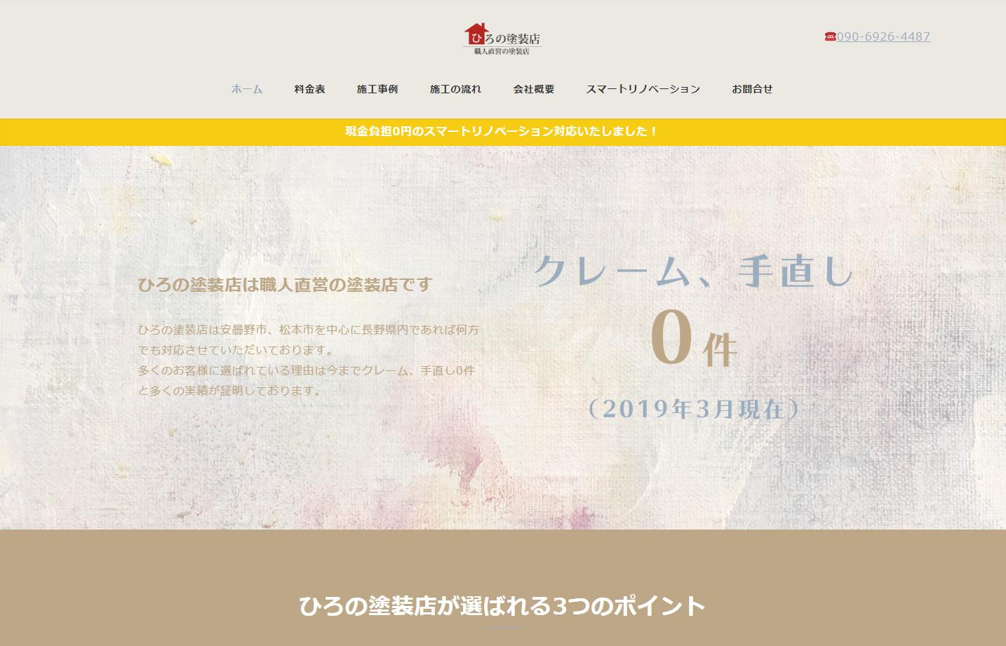 web_jirei07